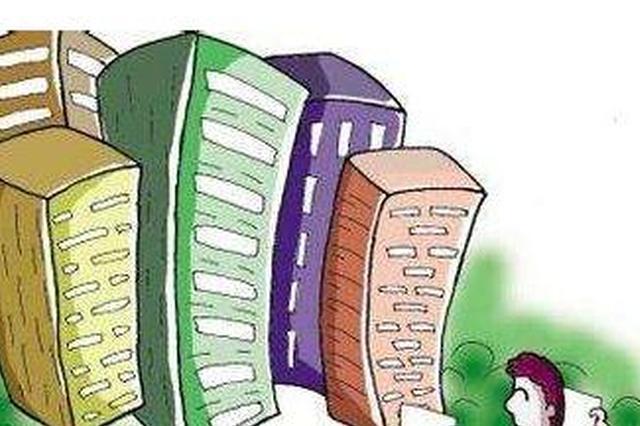 济南市六区居民符合条件可申请住房租赁补贴