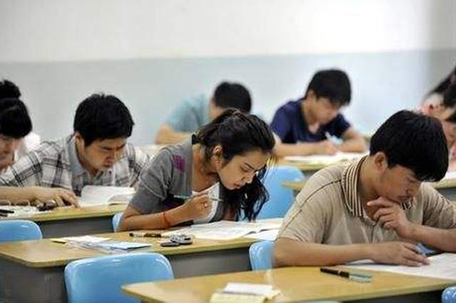 鼓励到基层去 龙虎国际放宽大学生报考基层事业编限制