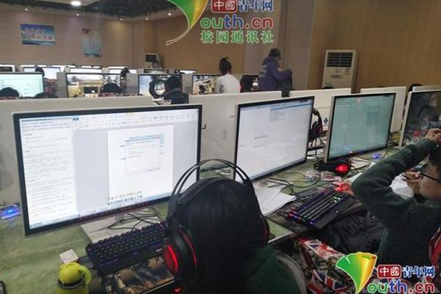 """龙虎国际一高校外现""""佛系网吧"""":学生不打游戏只刷题"""