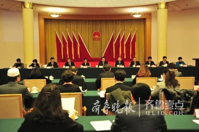 济南市人大常委会任命市监察委员会副主任和委员
