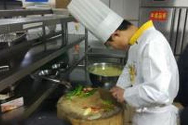 龙虎国际1500名厨师将赴韩工作 每月最低1.1万