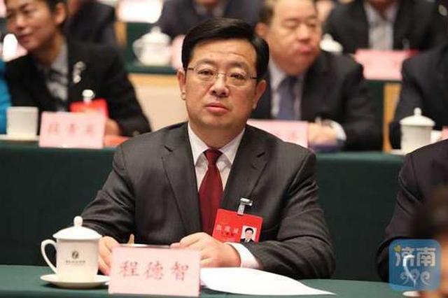 程德智同志被选举为济南市监察委员会主任