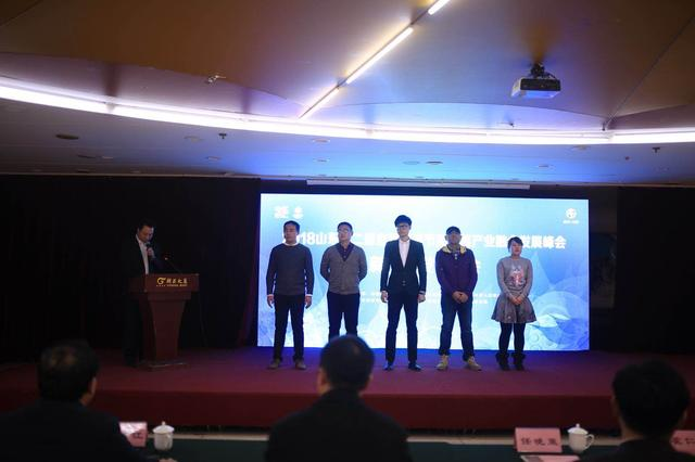 2018山东第二届自驾温泉节新闻发布会在济南召开