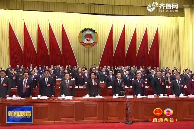 省政协十二届一次会议隆重开幕