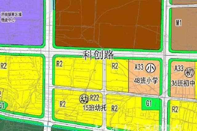 济南首宗租售同权地块底价成交 房子优先租给这些人
