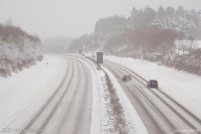 提醒 山东多个高速路口因下雪已封闭