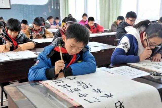 潍坊规范中小学考试:坚决取消周考月考学科挑战赛