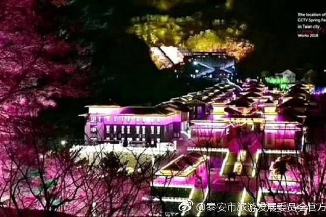 春晚分会场带热山东旅游,曲阜、泰安等地迎大批客流