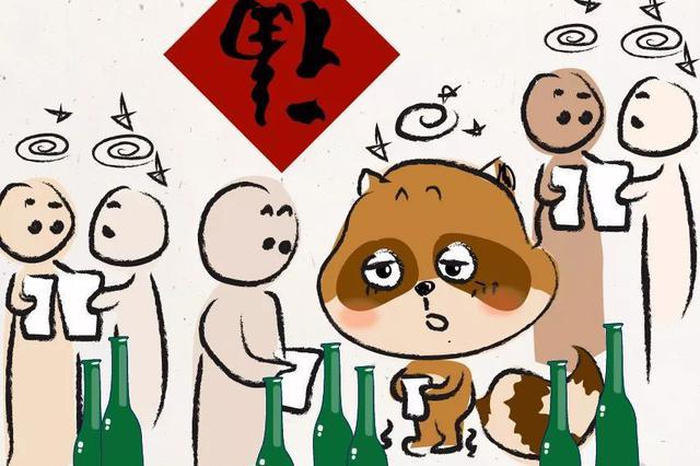 """春节怎么躲""""酒劫""""?这几招""""小心机""""教给你"""