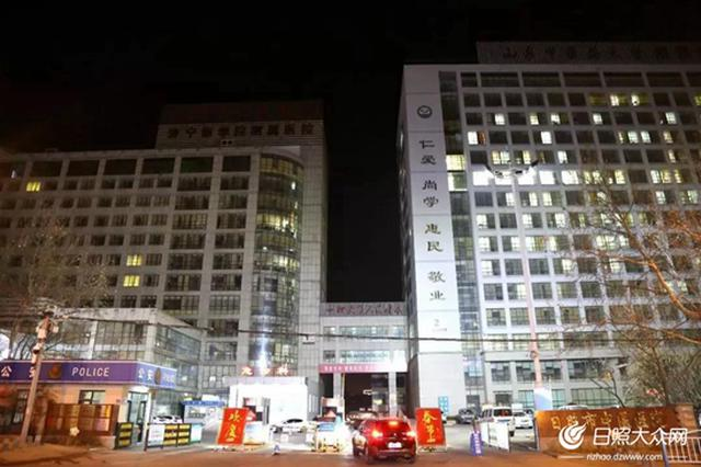 除夕夜 日照市中医医院这一幕