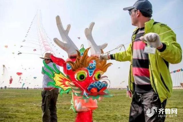 第35届潍坊国际风筝会4月21日开幕 新亮点新变化抢先看