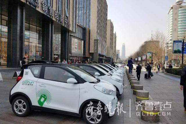 济南共享汽车:价格低过出租车 满足条件能免押金用车