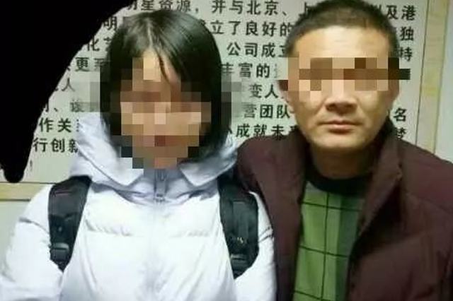 济南女孩失联5天后在上海找到 钱已花光却仍拾金不昧