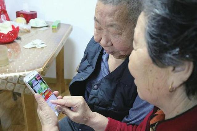 济南老年人网购成时尚 最爱拼单团购且更注重品质