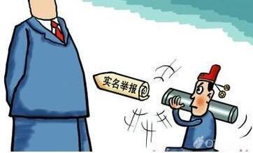 临沂经开区回应金凤凰负责人实名举报:正积极沟通