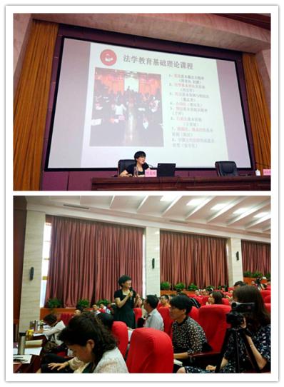 济南九中邢慧玲为全省中学法治教师做专题培训