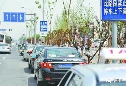 城管可对违停车辆贴罚单 官方:济南暂无方案但城管确实在扩权
