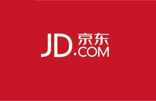 """京东山东亚洲一号全面启用 覆盖华北服务""""一带一路"""""""