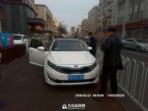青岛春节期间查处8部违规网约车 将一律从严从重进行处罚