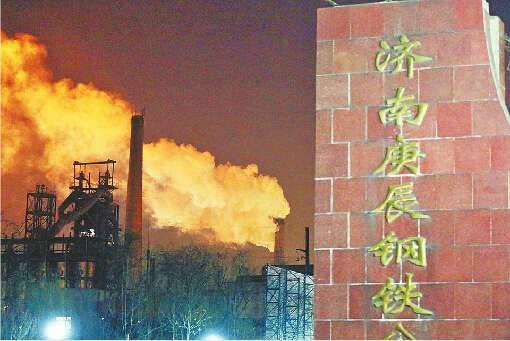 困扰附近学校的问题彻底根除 济南庚辰钢铁月底关停