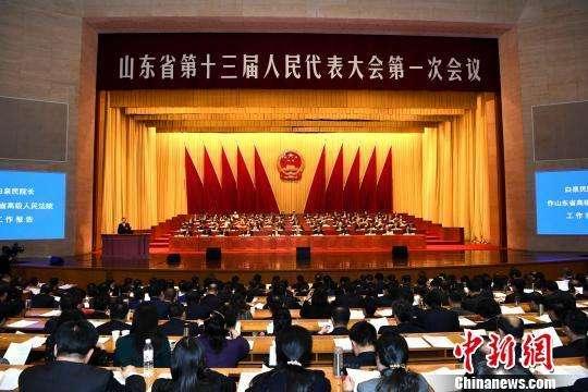 山东省十三届人大一次会议第三次全体会议选举产生新一届省级