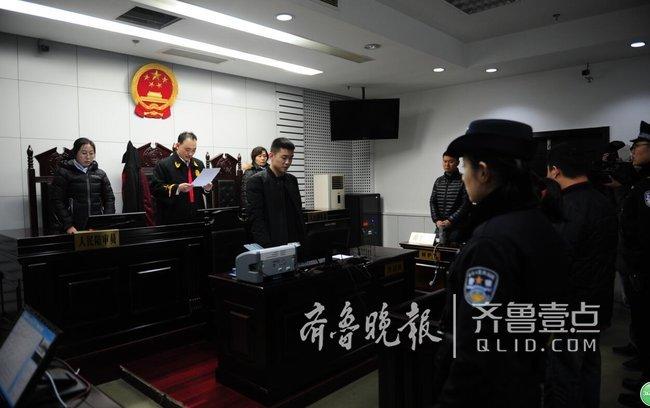"""更名改姓东躲西藏10年 烟台俩""""教科书式老赖""""终获刑"""
