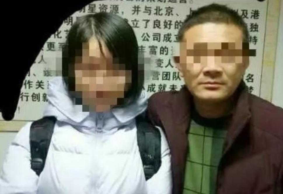 济南失踪女孩的这5天干嘛去了 家人讲述背后的故事