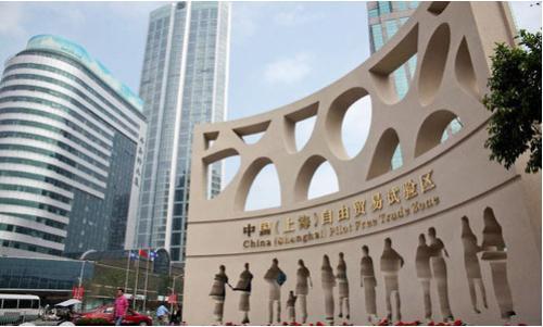 上海自贸区推税收新举措 单一窗口管理退税办理提速