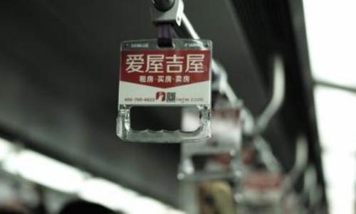 房产中介爱屋吉屋停运 曾拿下上海中介市场第三把交椅