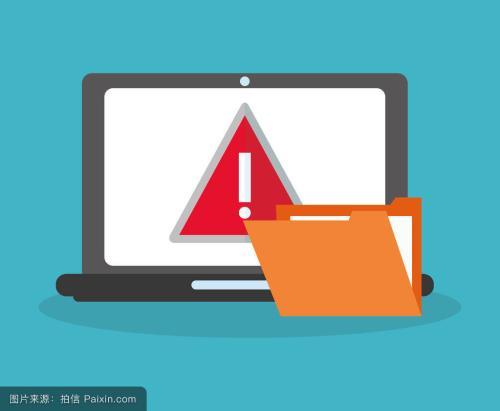 沪一企业在经营场所使用盗版软件 被判赔900万
