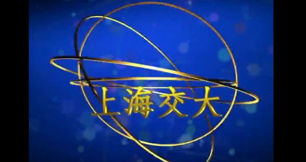 上海交通大年夜学土味招生视频火爆收集 堪称招生界泥石流