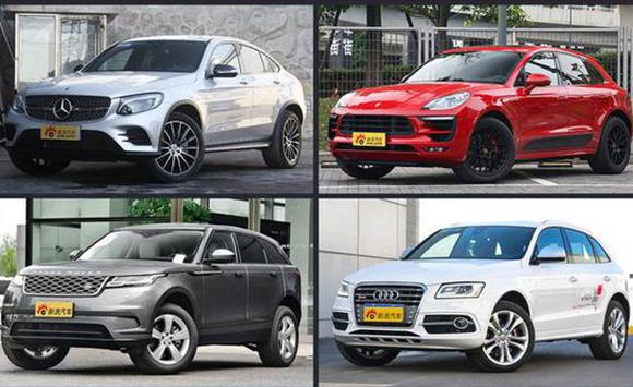 四款性能SUV对比推荐