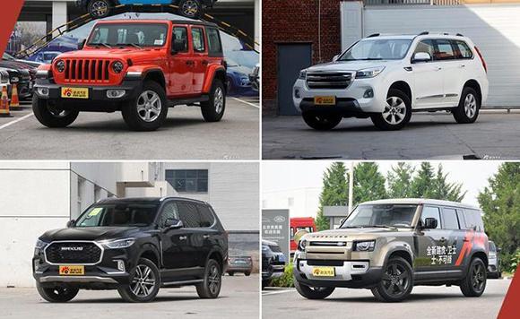硬核越野怎么选 要去越野看看这四款车型
