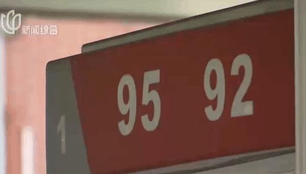 视频:成品油价或迎五连涨 每吨上涨幅度约250元