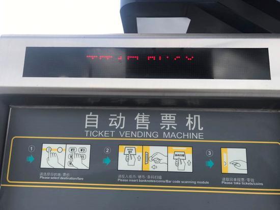 视频:松江有轨电车不载客试运行 预计年底开通