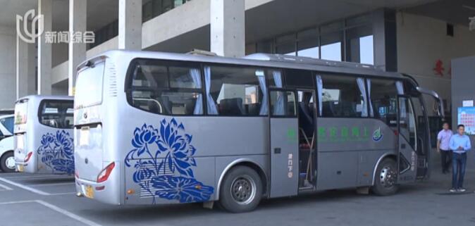 视频:巴士尝试网约预约定制 嘉定90分钟直达松江大学城