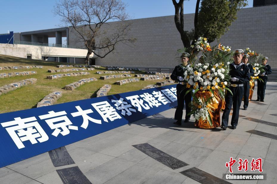上海淞沪抗战纪念馆举行国家公祭日悼念活动