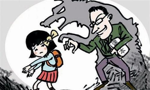 男家教多次猥亵女童被顶格判处 5年内禁从业
