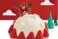 2018魔都圣诞甜品大赏