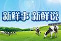 汇集魔都吃喝玩乐最新资讯,带你了解上海的新鲜事。