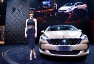 北京车展的20位明星