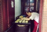 上海最好吃的葱油饼