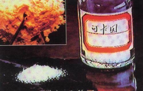 上海查货1.1吨高纯度毒品可卡因 折合10亿元人民币