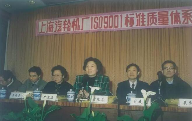 首张ISO9001证书是怎样诞生的