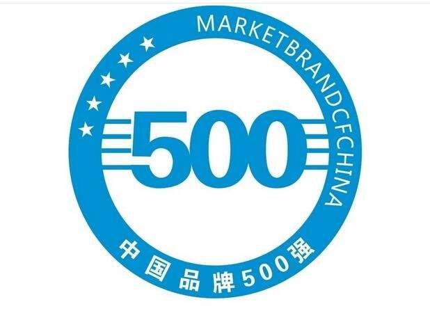 上财中国500强企业报告:北京第一 上海位列第三