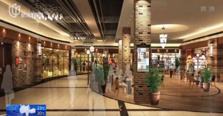 地下五角场商圈将开启 为上海最大地下商场