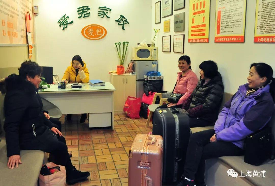 上海市中间住家保姆薪酬回落 今朝为5000-7500元