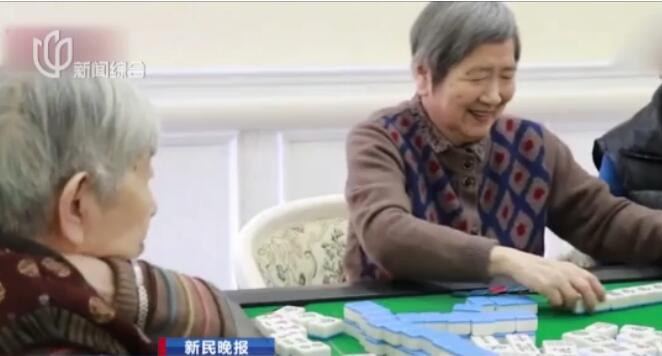 97岁老太成麻将王 牌友:啥都不记得一上牌桌思路清晰