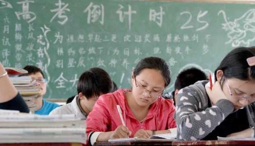 上海今年高考招生工作办法公布 总分为660分