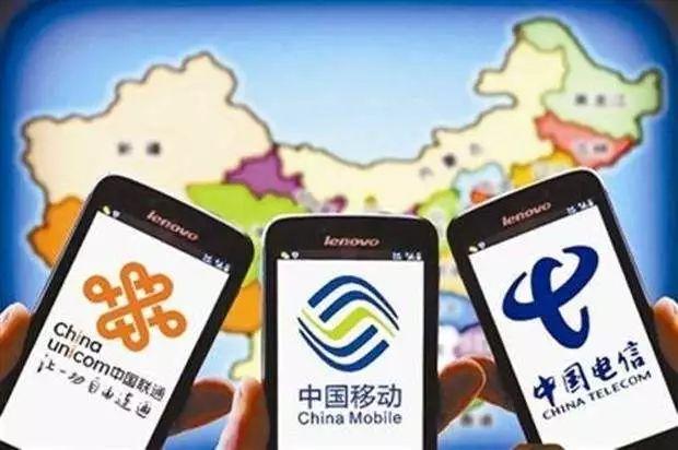 五省市新流程试点本月启动 沪携号转网或2020年实现